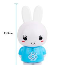 Big Bunny G6x